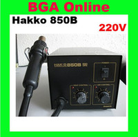 Cheap Freeshipping 270W 220V HAKKO 850-B SMD Desoldering Rework Station Hot Air Blower Heating Gun