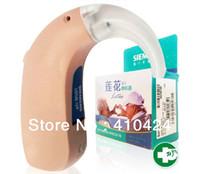 Cheap Free sgipping ! BTE Hearing Aid Siemens Super-Power LOTUS 12P Digital