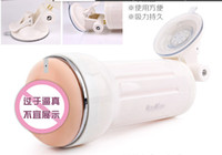 Cheap 2015 New Arrival Second Generation white Spider Girl Male Hands Free Masturbator Automatic,Electric Vagina Vibrating Masturbation Cup