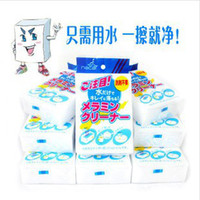 Cheap Supply magic sponge car sponge magic rub nano super decontamination wipe clean sponge magic