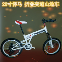 Wholesale MTB bikes Folding mountain bike bicycle factory direct inch mountain bike Hummer Mountain bicycle