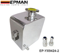 Wholesale EPMAN Universal LITRE CUSTOM ALLOY WATER EXPANSION HEADER TANK mm mm FITTING CAP NEW EP YX9424