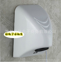 Wholesale ATUOMATIC HAND DRYER Dryers for the supply of special W105188 stem cell phones w three fold combination appliance Hand