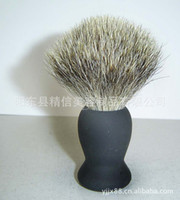Wholesale Pure bristle brush Supply badger hair black plastic handle all handmade pure badger hair shaving brush Shaving Brush shaving bru