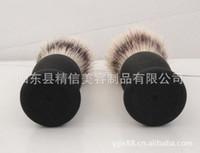 Wholesale Pure bristle brush supply of high end men s toiletries imitation badger hair shaving brush black spray rubber plastic handle pure