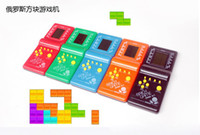 Wholesale New Tetris Game Hand Held LCD Electronic Game Toys Triple Tetris Brick Game Sliding Blocks gift