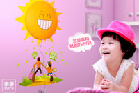 Wholesale Sun Light DIY LED Wall Lamp Novelty D Wall Sticker Light control LED Novelty Night Light For Children Baby Bedroom Home Decoration