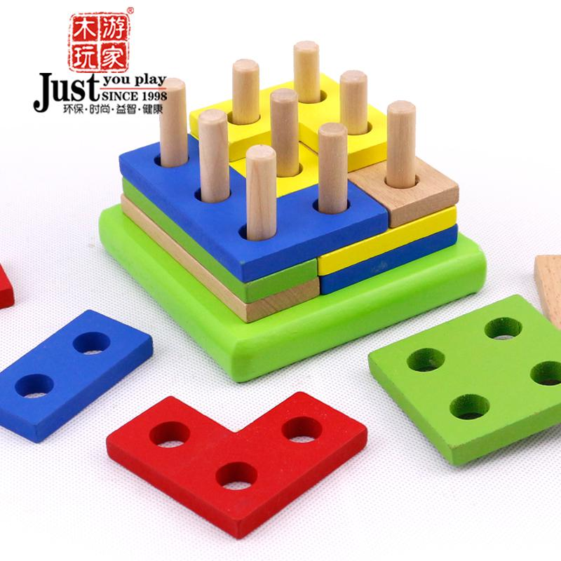 Toys For Under 1 Year : Tour home puzzle blocks toys for children under