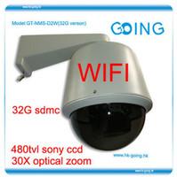 Wholesale 32GB SD CARD wireless IP camera PTZ x optical zoom outdoor wifi spy cctv