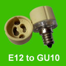wholesale E12 to GU10 to E12 socket base holder converter adapter base for lamp spotlight