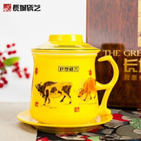 Wholesale Blades ceramic cup and saucer cup with strainer lid tea cups office cup meeting