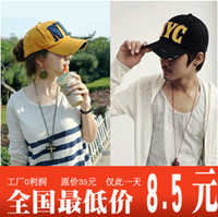 Wholesale 2014 New Arrival Direct Selling Freeshipping Adult Unisex Free Caps Swag Hat Casual Letter Nyc Baseball Cap Male Women s Lovers