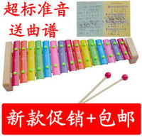 Cheap Puzzle toy beech violin hand knocking piano aluminum 15 music piano xylophone tool