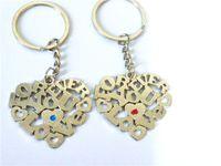 Wholesale 20pcs NEW popular Fashion Eternal love Keychain key chain key chain key ring Wedding Keychain