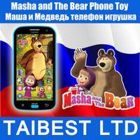 Wholesale Mobile Baby Phone Toy Talking Masha and Bear Russian Language Learning Machine