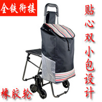 Cheap 2014 direct selling limited fabric shopping cart yes other black stool folding shopping cart stair trolley car bag luggage