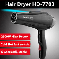 Wholesale 2300W Power Anti radiation Hair Dryer Blow Dryer Professional Salon Anion Blue Light Hairdryer Hairdressing Equipment HD