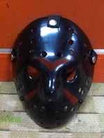 v mask - New Jason Mask Festive Party Masks for Halloween Masquerade v for vendetta Props