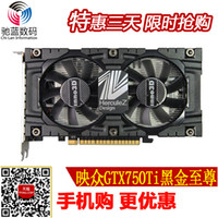 Wholesale Inno3D black gold Innovision GTX750Ti Extreme G DDR5 independent game graphics dual fan