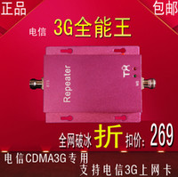 Wholesale Kang Xi Red Diamond Telecom CDMA mobile phone signal amplifier dedicated phone signal booster kit