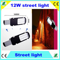 Wholesale 10PCS high brightness LED Street Lights AC85 V W LM patio lights Degrees CE ROHS CIR Ra harsh weather resistant K