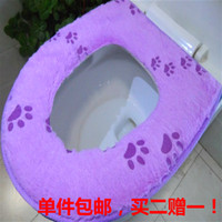 Cheap Zipper type waterproof toilet mat toilet set potty pad toilet seats cover mianduanrong potty ring