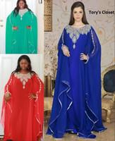 Cheap Bat Long sleeve Muslim evening dresses with Arabic Dubai Abaya Jewel Beaded green Chiffon Islamic Formal Dresses Full Length Dubai Kaftan