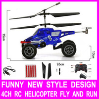 Cheap BIG SALE NEW STYLE 4ch Missile Launcher Remote Control RC Helicopter Ar.drone Drone Quadcopter Kids Toys BEST GIFTS Quad copter