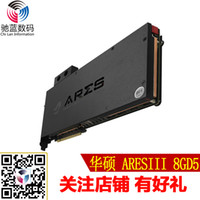 Wholesale ASUS ROG ARESIII GD5 EK water cooling ARES3 God of War Limited Edition graphics card