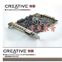 Wholesale Fidelity gold plated version SB0060 sound card recording innovation essential