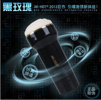 male vibrator masturbator - Male Electric Masturbation Cup Sex Toys Realistic Vaginas Silicone Masturbator Thread particles electric shock vibrators Simulation skin