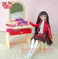Cheap Droping shipping chinese babi dolls wholesalea kurhn doll Spree 3023 full cosmetic furniture magicaf girl's fashion gift toy