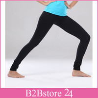 Sports Yoga Long Pants High Elastic Lycra Yoga Skinny Sooth ...
