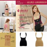 Cheap Woman's Shapewear Body Shaper Upgrade Underwear Corsets Bustiers Colors Choose DEU*1