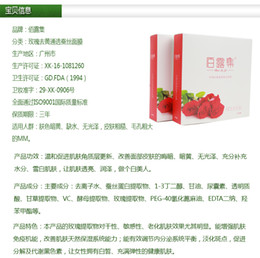 Wholesale Rose Skin Connect Fully Silk Mask
