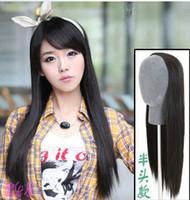 achat en gros de demi-tête perruques droites-2013 nouveau libre moitié d'expédition perruque avec longue ligne droite perruque de cheveux simulation de filles coréenne sans frange coiffure demi-tête jiafa