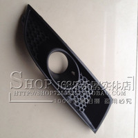 Wholesale Chery Yi Ruize fog before lampshade frame fog fog fog lamp grille mesh bumper fog lamp shade genuine goods S