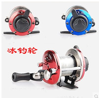 Wholesale red Ice Fishing Fishing Tackle bait casting reel fishing reel cheap pc china post air mail