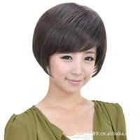 short wigs bangs