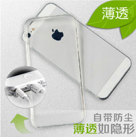Wholesale Imitation of the original color iphone5 s phone protective cover with dust plug S glossy transparent water sets soft shell