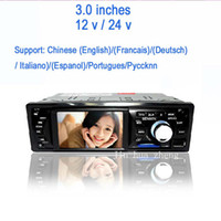 Cheap On-board MP6 plays 't a MP5   MP4 MP3 player&Car styling&FM&stereo&Car radio&Video player&Movie&SD&USB&Car dashboard instead