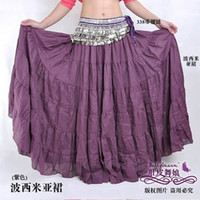Cheap belly dance costume wear  belly dance tribal skirt(not including the belt)  Belly Dancer dress,wholesale,10pcs lot,free shipping