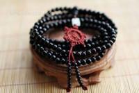 buddha beads - 216pc Tibetan Buddha Bead Sandalwood Prayer Bead Mala Buddhist bracelet necklace