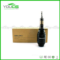 Cheap Genuine Innokin Cool Fire 2 latest e cigs variable wattage starter kit hot selling