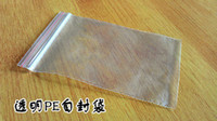 bag thickness - 1 x2 inch X7CM clear plastic bags small clear plastic zip lock ziplock bag with red line pe zipper poly bag duoble thickness