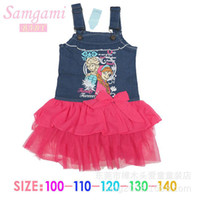 Cheap Wholesale - itong children's clothing factory outlets : Girls ice Romance FROZEN Tong skirt suspenders denim skirt P30414