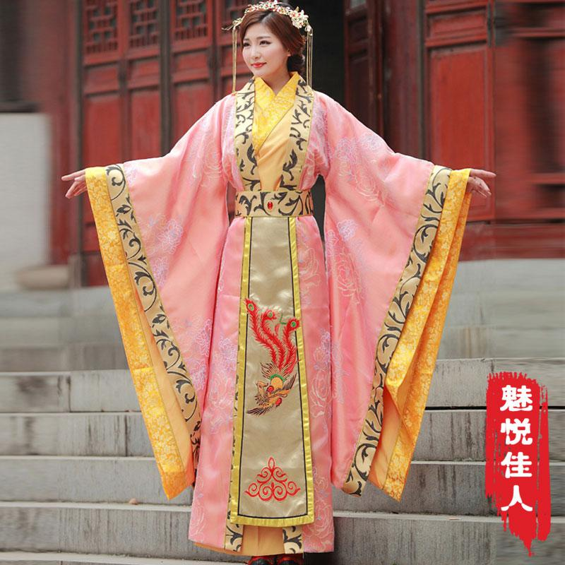 High-end Costume Wu Yang Han Chinese Clothing Ancient ...