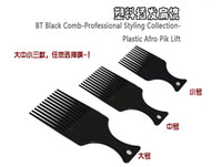 plastic hair comb - Black Comb Professional Styling Collection Comb Brushes Plastic Afro Pik Lift Hair Brushes Comb Mix Size