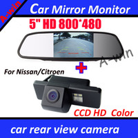 Cheap Rear View Camera Best Cheap Rear View Camera
