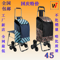 Cheap 2014 new limited shopping cart yes other red blue climbing stairs shopping cart luggage folding portable car trolley band chair